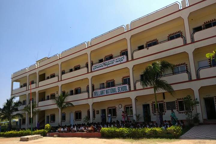 Brilliant National School-Campus