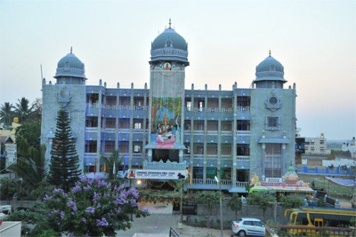 Cambridge International Public School-Campus