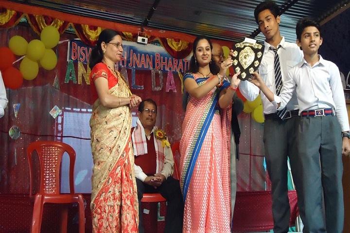 Biswanath Jnan Bharati School-Felicitation
