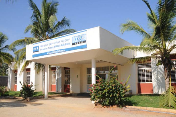 Deeksha High School-Campus