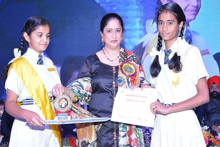 Guru Nanak Public School-Felicitation