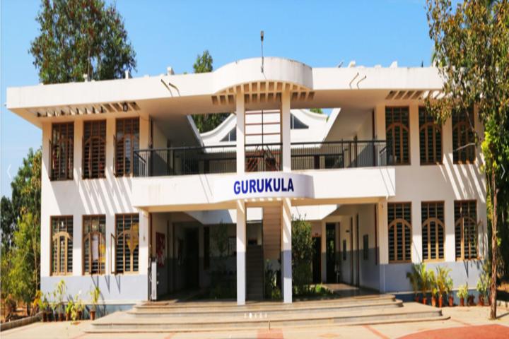 Gurukul Public School-Campus