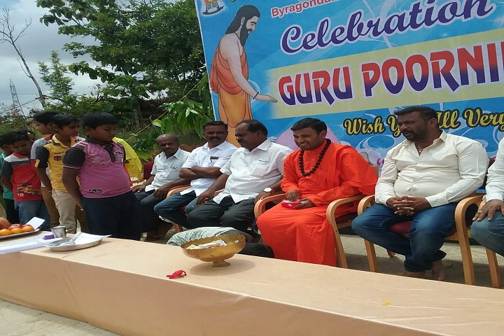 Gurukula International School-Guru Poornima Celebrations