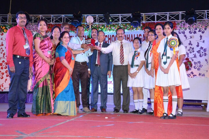 Delhi public school -Dhaligaon- award