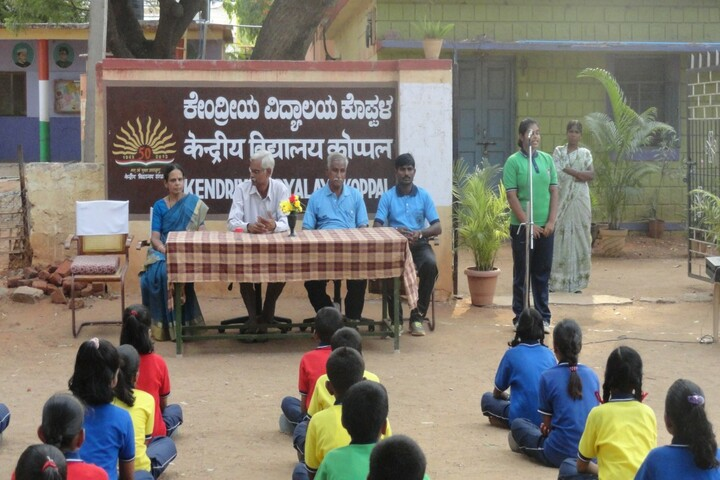 Kendriya Vidyalaya-Summer camp