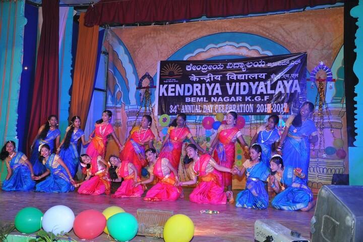 Kendriya Vidyalaya- Annual Day