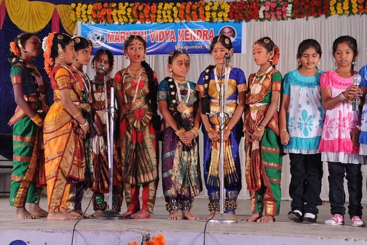 Maruthi Vidya Kendra-Annual Day