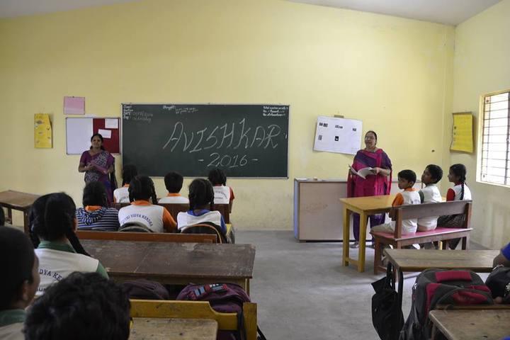 Maruthi Vidya Kendra-Classroom