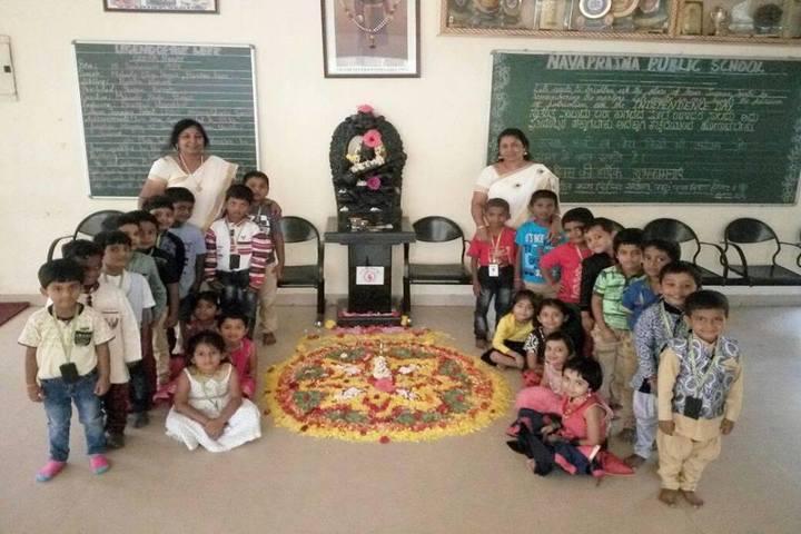 Navaprajna Public School-Cultural Event