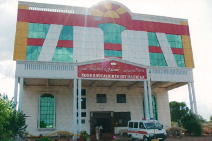 Noor International Public School-Campus View