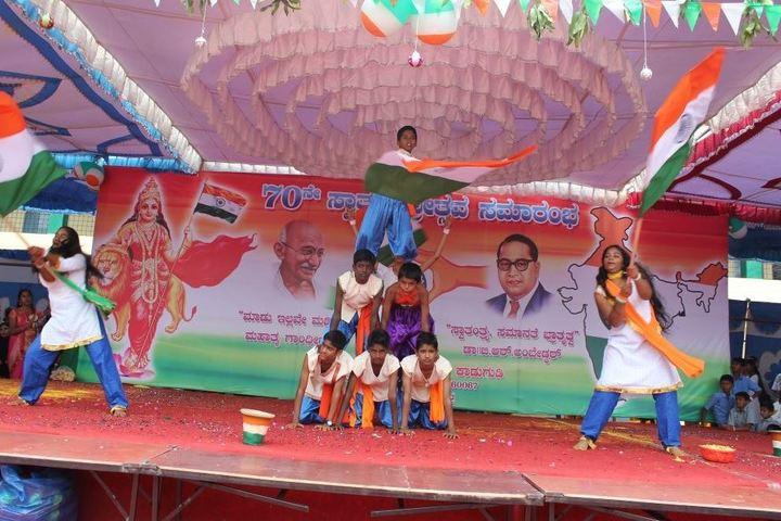 Pragathi The School-Dance