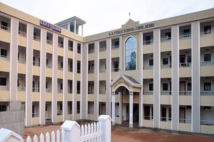 S R Public School-Campus-View