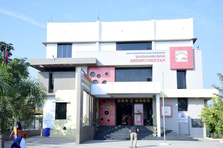 Sanganabasava Shishuniketan School-School Entrance