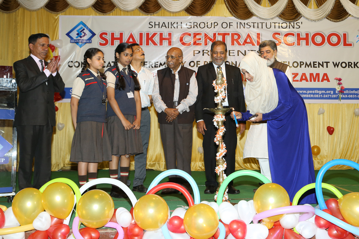 Shaikh Central School-Convocation Ceremony
