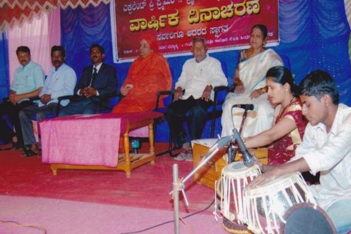 Sir M Vishweshwarayya Primary School-Cultural Activity