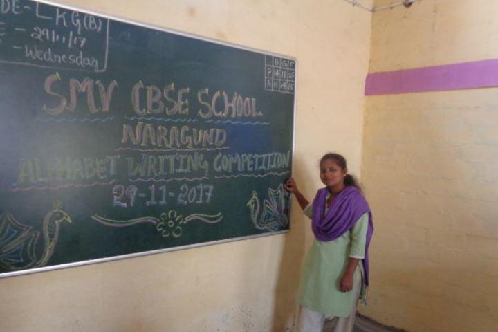 Sir M Vishweshwarayya Primary School-Writing Competition