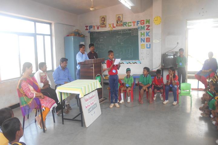 Sri Renuka Foundation School-Picture Composition