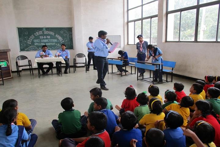 Sri Renuka Foundation School-Spelling test
