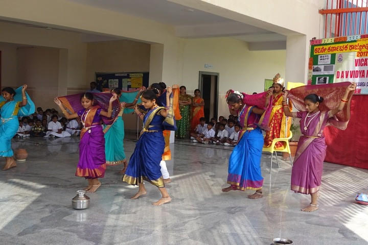 Vicat Dav Vidya Mandir-Events