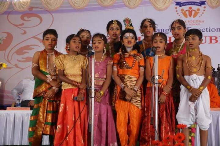 Vidya Soudha Public School-Singing