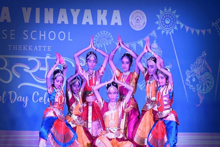 Vishwa Vinayaka National English Medium School-Events