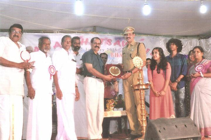 Adarsha Vidya Bhavan-Award