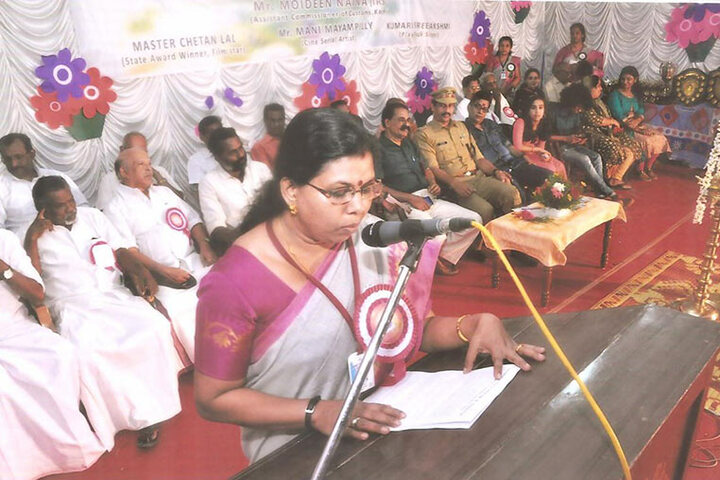 Adarsha Vidya Bhavan-Meeting