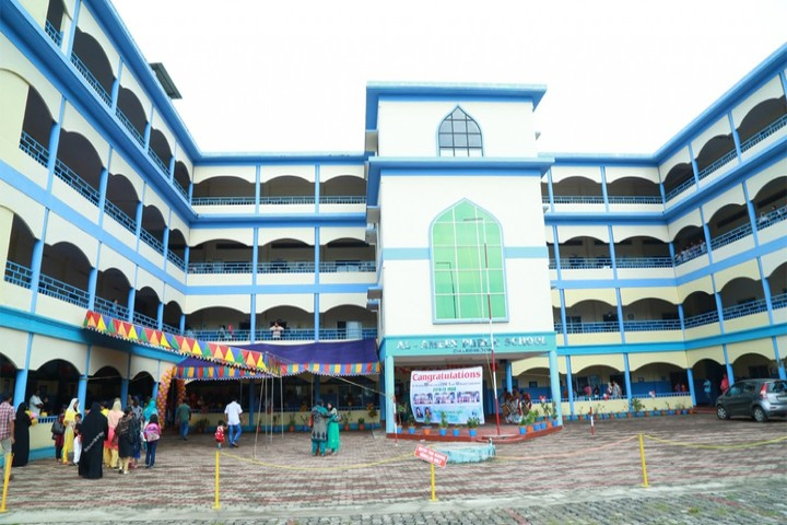 Al Ameen Public School-Campus View 1