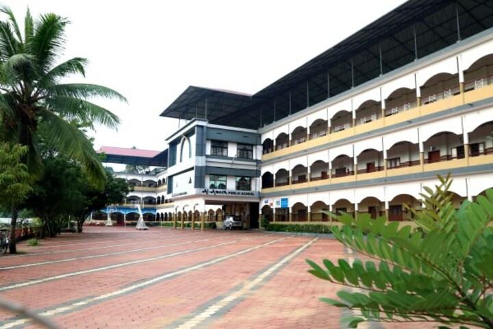 Al Ameen Public School-School Front View