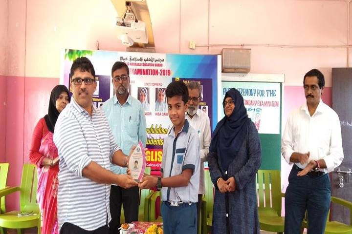 Al Haramain English School-Achievement