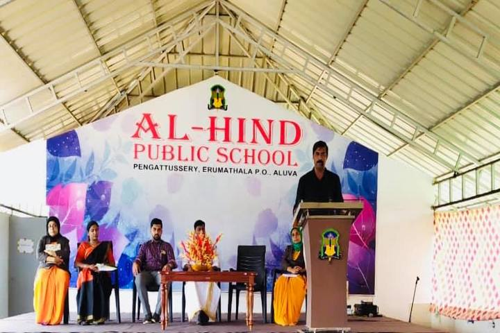 Al Hind Public School-Meeting