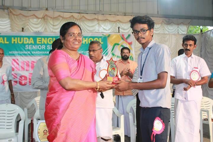 Al Huda English School-Award