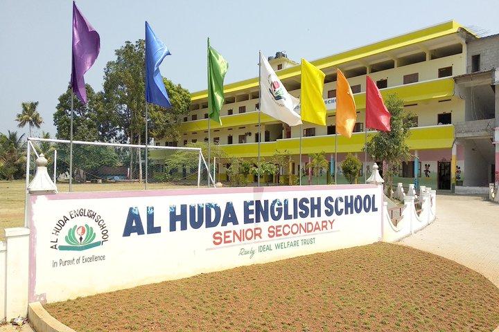 Al Huda English School-Campus View