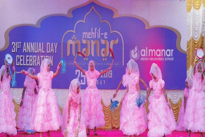 Al Manar Public School-Annual Day