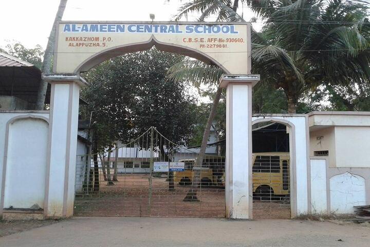 Al Ameen Central School-Entrance Gate