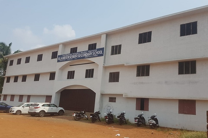 Al-Ameen English School-Campus view