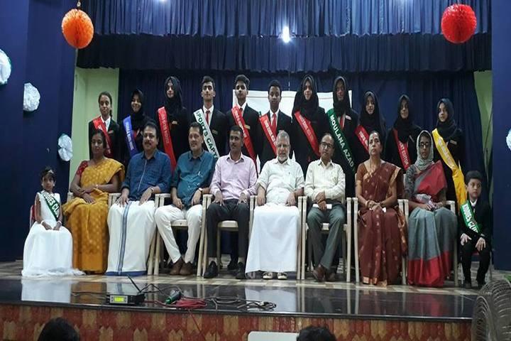 Al Ameen Public School-Events1
