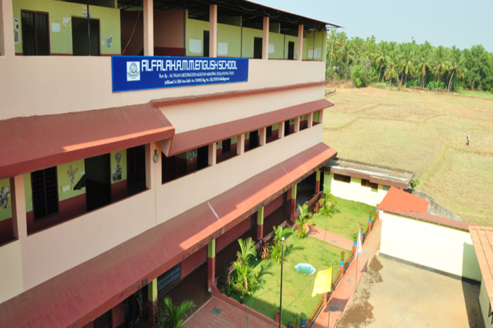 Al Falah Amm English School-Campus View