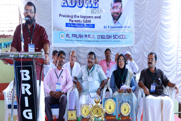 Al Falah Amm English School-Seminar