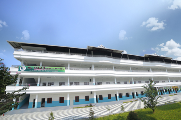 Al Falah Public School-Campus View