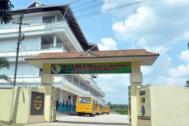 Al Falah Public School-Campus