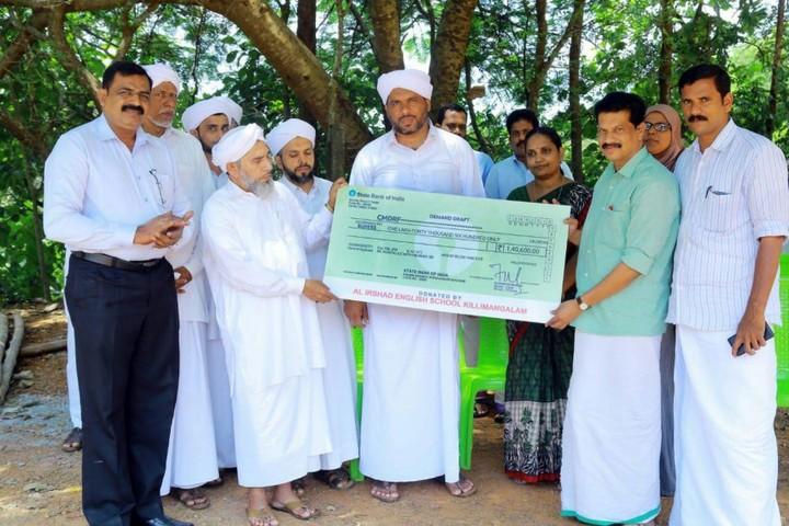 Al Irshad English School-Donation