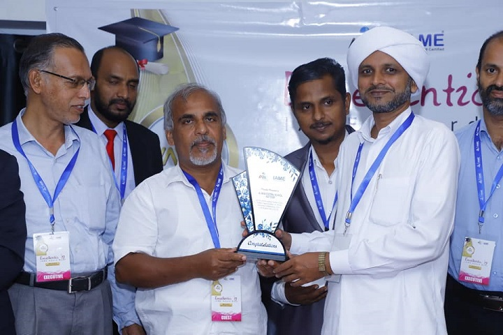 Albab Central School-Awards