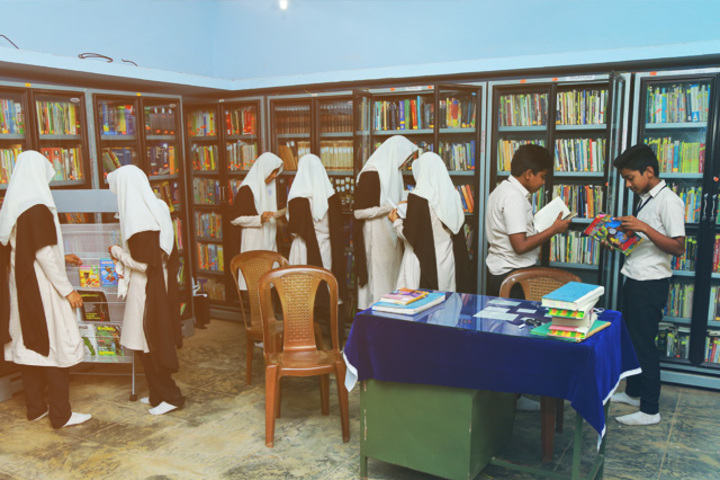 Amal English School-Library