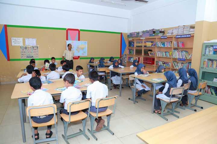 Amal Public School-Library