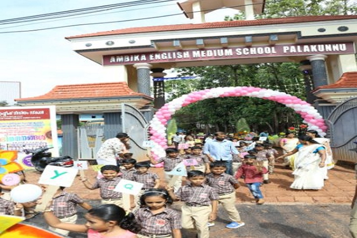 Ambika English Medium School-School Front View