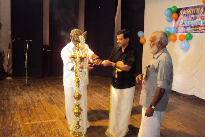 Amrutha Public School-Event