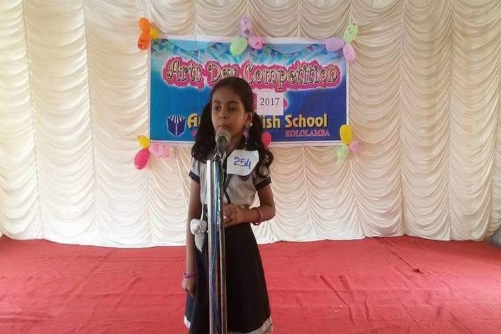 Ansar English School-Singing