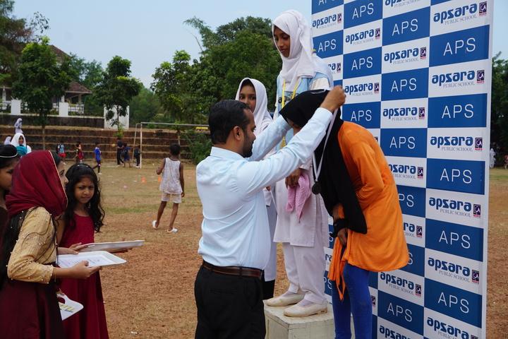 Apsara Public School-Prizes