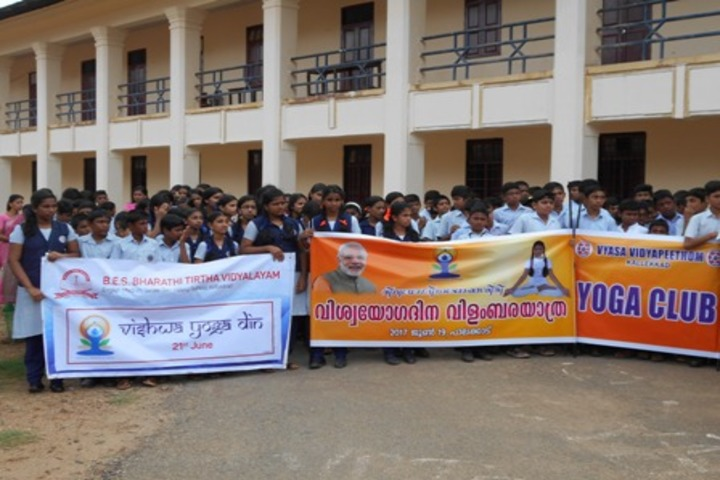 B E S Bharathi Thirtha Vidyalayam English Medium Higher Secondary School-Yoga Club